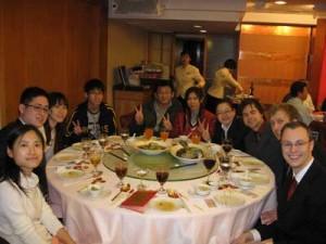 ISL&T Banquet