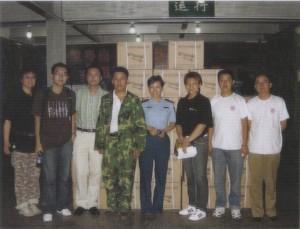 Medical Relief Volunteers from Beijing Hospital